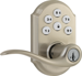 +SMARTCODE TUSTIN LEVER
