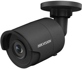 HIKDS-2CD2043G0-IB 2.8MM